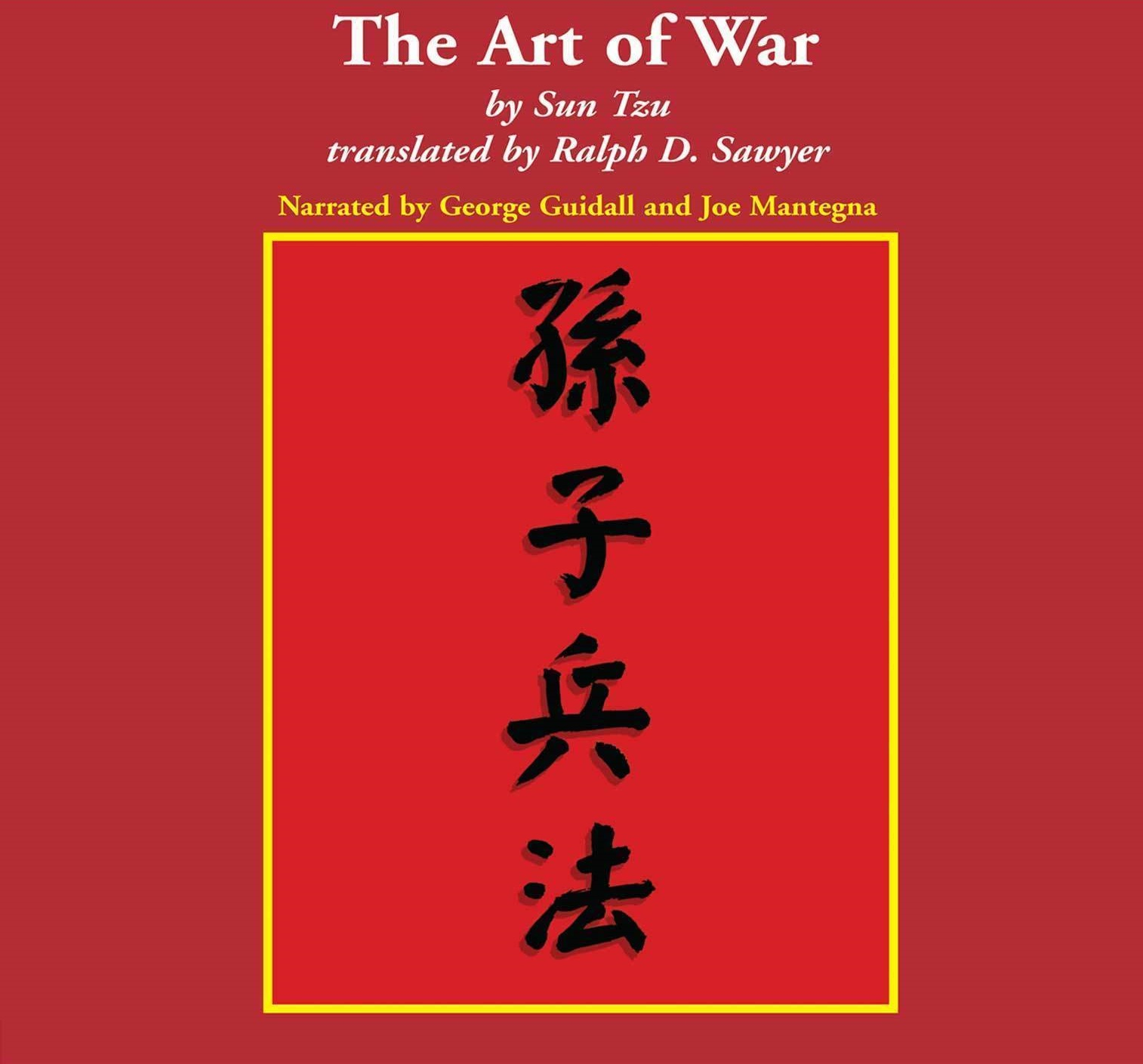 The Art of War/The Art of Warfare - Sun Tzu - Time to Get Tough: Making America #1 Again - Donald J. Trump - quotes, rating, reviews, where to buy